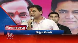 BJP Leaders Fires On KTR | Rajiv Gandhi 75th Anniversary Celebrations | Doctors On Smart Mobiles |V6