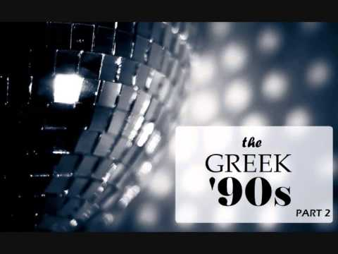 media ellinika mix greek mix by dj gjm vol 3