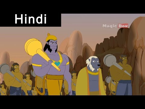 Rama Meets Hanuman - Ramayanam In Hindi - AnimationCartoon Stories...