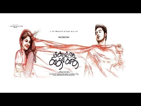 thattathin Marayathu In Tamil meendum Oru Kadhal Kadhai video