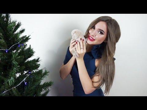 Собирайся Со Мной/ Праздничный Образ/ Новогодний Макияж