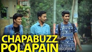 Bengali Chapabaz Polapain | New Bangla Funny Video 2018 | Madology | Bangla Natok Shortfilm