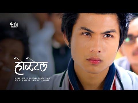 New Nepali Movie: Hostel-anmol Kc-2015:high Quality video
