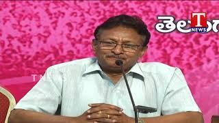 TRS Leaders Fires On Mahakutami | Telangana Bhavan | T news Telugu