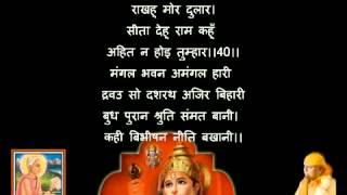 download lagu Sampoorna Sunderkand   By Panditji Shri Ashwin Kumar gratis