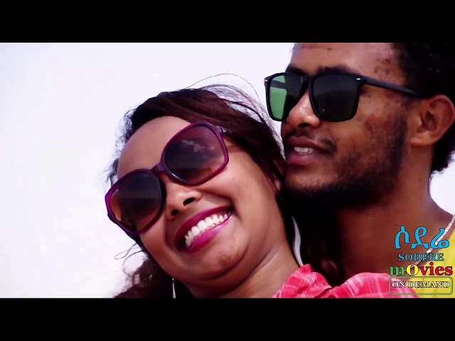 New Romantic Ethiopian Movie 2018
