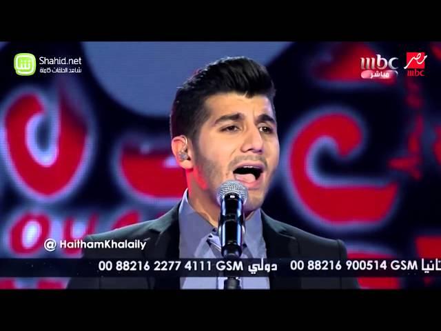 Arab Idol - هيثم خلايلي - كامل الاوصاف - الحلقات المباشرة