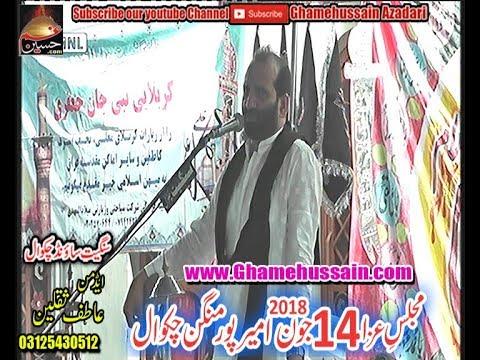 Live Majlis 14 june 2018 Ameerpur Mangan Chakwal