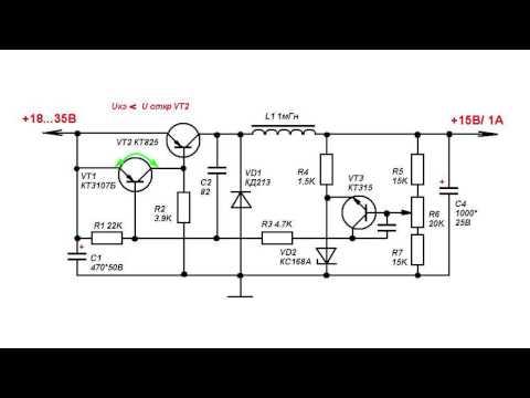 Импульсный стабилизатор напряжения - принцип работы стабилизатора