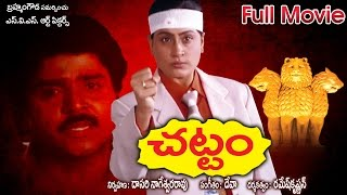 Chattam - Chattam Full Length Telugu Movie || DVD Rip