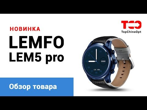 LEMFO LEM5 pro Smart Watch. Обзор товара.
