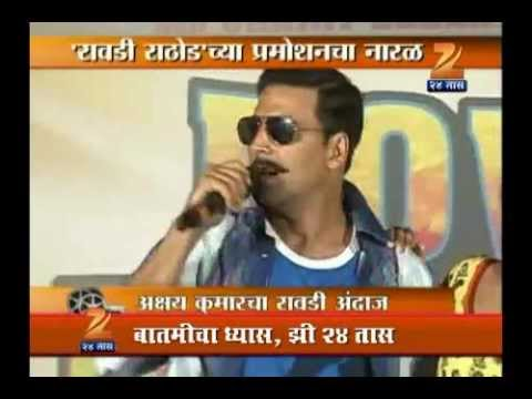 0304 Sl Akshay Rowdy Rathor.flv video