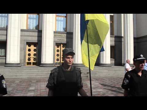 Protests in support of lustration outside Ukraine's parliament