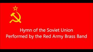 Soviet Union National Anthem Instrumental