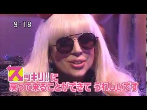 Must See: Lady GaGa Performs Acoustic Version Of 'Applause' In Japan