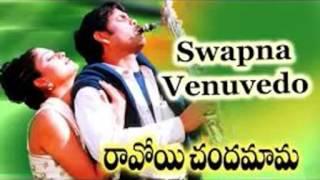 download lagu Swapna Venuvedo Teluguhd Asia gratis