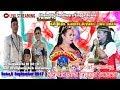 Video LIVE STREAMING  SANDIWARA LINGGA BUANA SINGA KERTA Rabu,6 September 2017  PENTAS MALAM