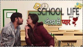 School Life - टीचर से प्यार || Virat Beniwal || Namra Qadir