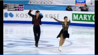 ISU Grand Prix of Figure Skating Final 2014. SD. Maia SHIBUTANI / Alex SHIBUTANI