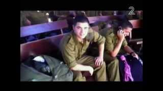 Itzik Dadya Joined The IDF