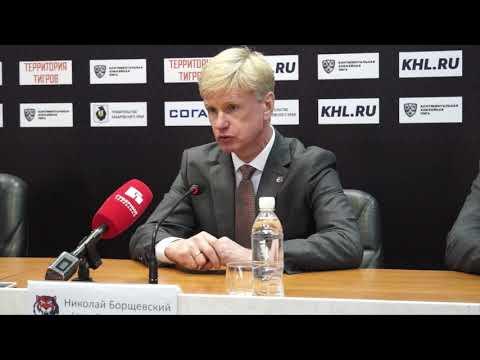 21.09.2018 / Amur - CSKA / Press Conference
