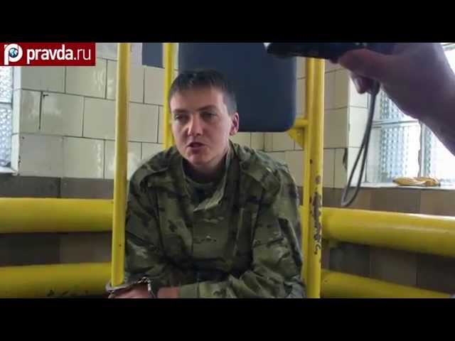 No immunity possible for Ukrainian pilot Savchenko