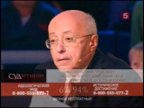 Сергей Кургинян vs Александр Асмолов