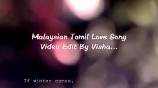 Ennuyireh Malaysian Tamil Love Song (Fan Made Lyrical Video)