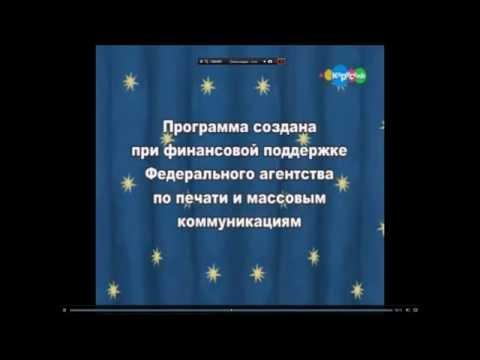 спокойной ночи малышей смотреть онлайн: