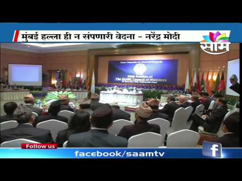 PM Modi pays tribute to 26/11attack martyrs at SAARC