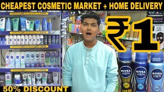 Wholesale cosmetics & jewellery market | Cheapest Price | Sadar Bazar | Delhi | 2018