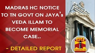DETAILED REPORT | Madras HC notice to TN Govt on turning Veda illam into Jaya Memorial