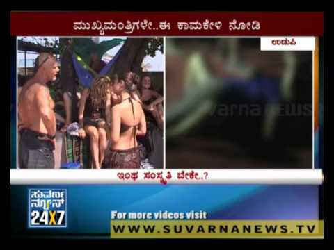 Open Sex At Rave Parties In St. Mary's Island - Suvarna News video