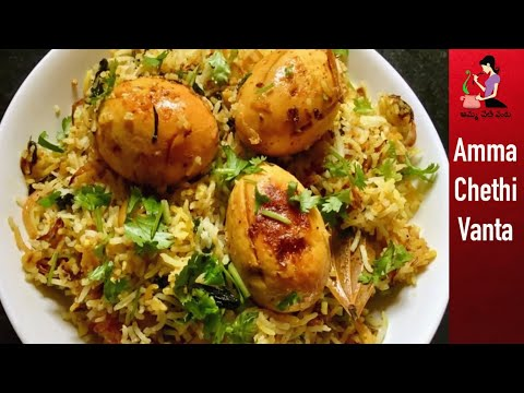 Egg Dum Biryani Recipe In Telugu | How To Make Hyderabadi Egg Biryani | Restaurant Anda Biryani