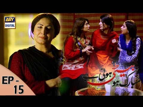 Mubarak Ho Beti Hui Hai - Ep - 15 - 26th July 2017 - ARY Digital Drama