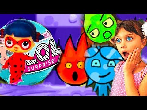 Приключения ОГОНЬ и ВОДА куклы ЛОЛ Леди БАГ в джунглях Барби LOL видео для детей детский летсплей