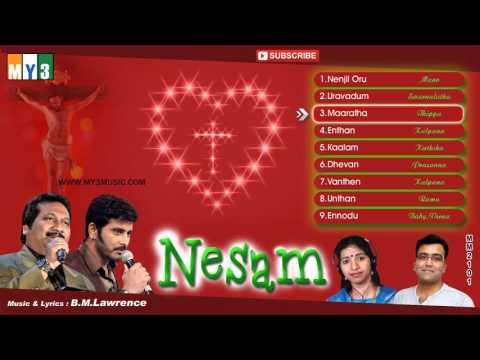 Latest Tamil Jesus Songs - Mano & Swarnalatha Tamil Jesus Songs | Nesam | - Tamil Christian Worship
