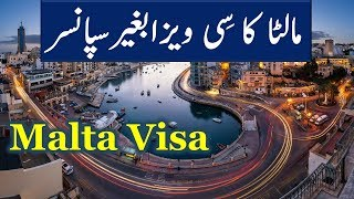 Malta Schengen Visa without Sponsor/Invitation Letter Requirements and Application Process.