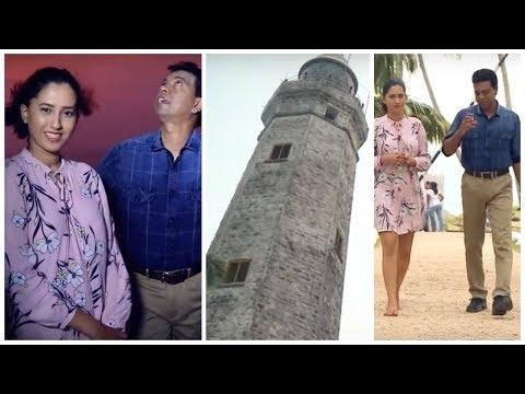 දෙවුන්දර ප්රදීපාගාරයට ගිය ගමනක්  | Jeevithayata Idadenna | Sirasa TV | 01st February 2019