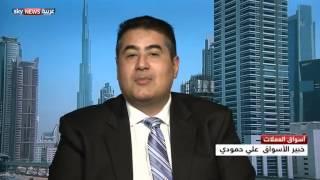 تأثير تراجع اليورو على المنطقة العربية