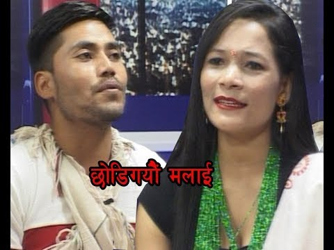 छोड्यौ मलाई दुई जिउकी बनाएर  New Live Dohori  With Sharmila Bc & Anil Nawag  By Lok Lahari