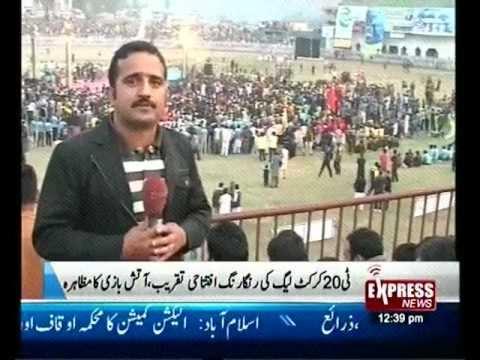 News Pakge T20 Cricket tournment by Asif Raza Mir muzaffarabad Azad kashmir pakistan