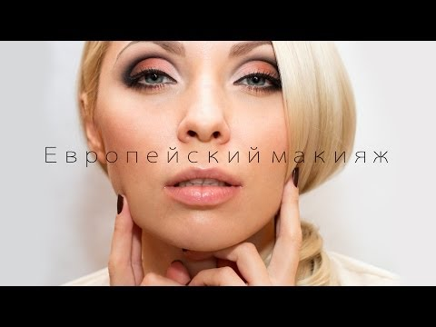 Техники макияжа глаз для