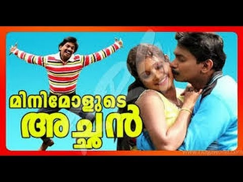 Minimolude Achan Malayalam Movie Songs 2013 Video Jukebox Santhosh Pandit's [hd] video