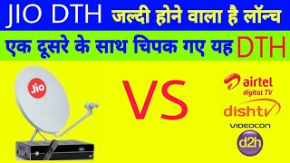 Why Airtel digital TV Going to Merge With Dishtv Videocon| Jio DTH | By Pure Tech