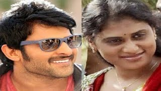YS Sharmila - Prabhas Controversy | 2 Arrested For derogatory Posts : TV5 News