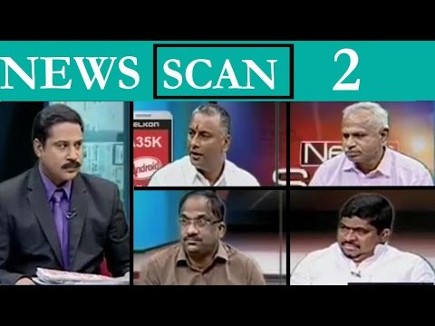 Maharashtra & Haryana Election Results   Congress Future in Both States   Part 2 : TV5 News