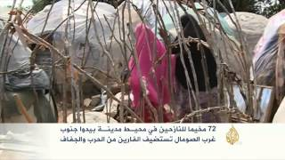 مخيم للنازحين في بيدوا جنوب غربي الصومال