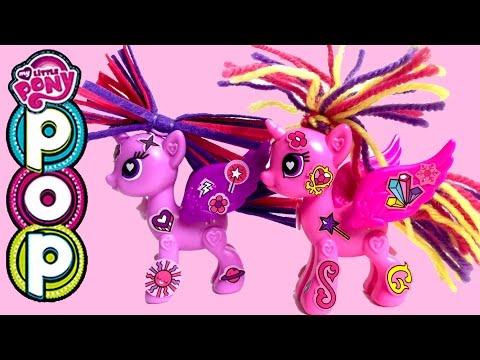 My Little Pony POP Princess Twilight Sparkle Princess Cadance Deluxe Style Kit MLP Play Set Toys