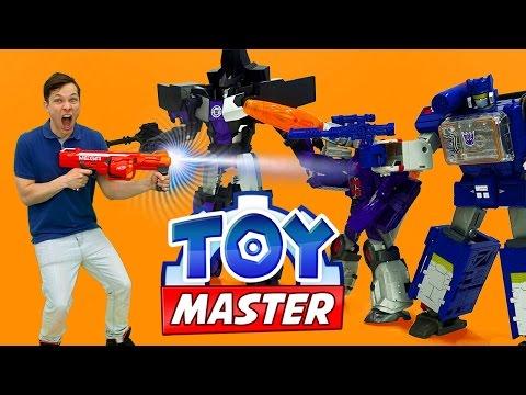 Видео с игрушками: трансформеры. Toy Master против десептиконов!
